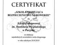 Dokument16_1