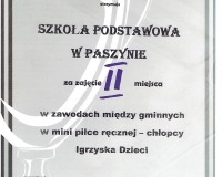 d2203 001